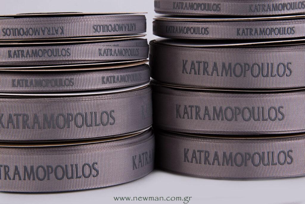 katramopoulos-kordela-me-logotypo_4670