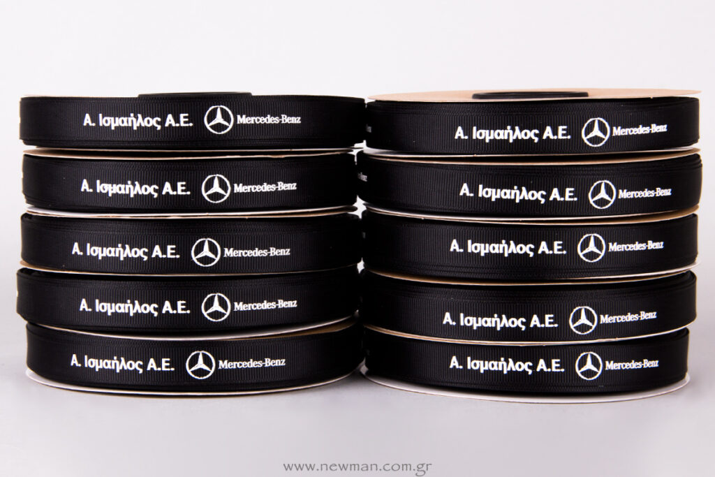 Mercedes-Benz-Branded-Ribbon