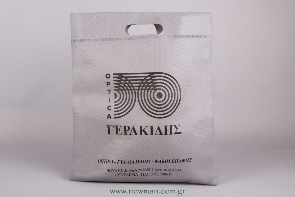 optica-gerakidis-metaksotypia-se-tsantes-non-woven_7715