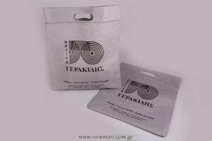 eb221398138 Optica Γερακίδης: Μεταξοτυπία σε τσάντες Non-woven