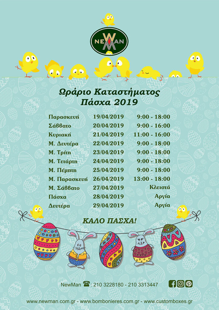 EASTER-OPENING-TIMES-2019-WEB