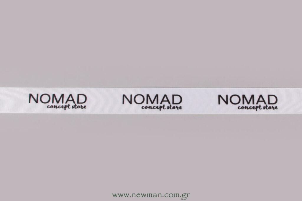 nomad-kordela-gkro-me-logo
