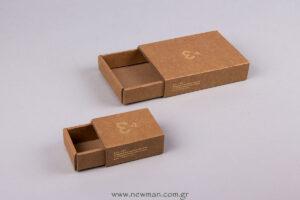 8bca10a05f1 NewMan Packaging - Συσκευασίες Νιούμαν Αθήνα