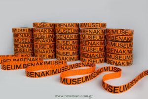 benaki-museum-kordela-me-logotypo0157