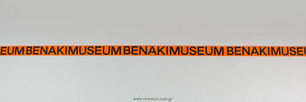 benaki-museum-kordela-me-logotypo0162