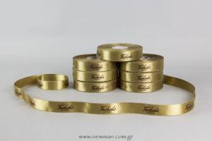 fachidis-jewellery-kordela-me-logotypo8621