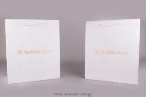 hellas-gold-tsanta-gofrato-me-logotypo7833