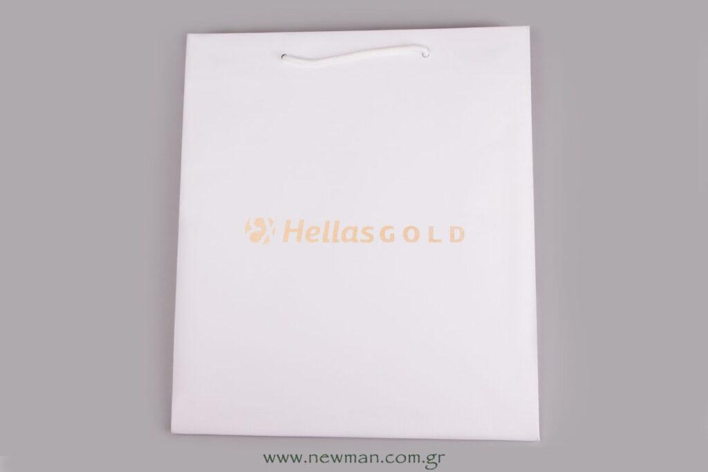 hellas-gold-tsanta-gofrato-me-logotypo