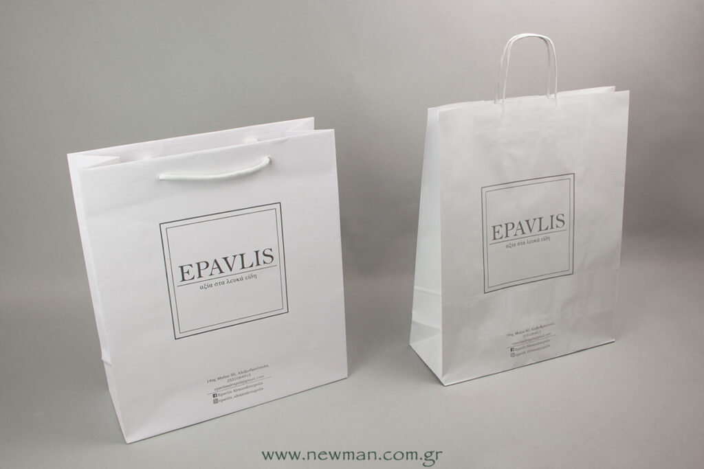 epavlis-tsantes-me-logotypo0249
