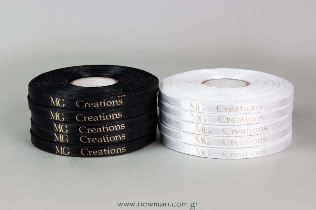mg-creations-kordela-me-logotypo0305