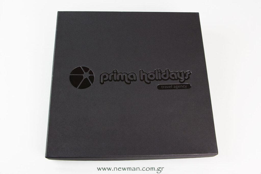prima-holiday-eidikh-kataskeuh-koutiou-me-logotypo_9529