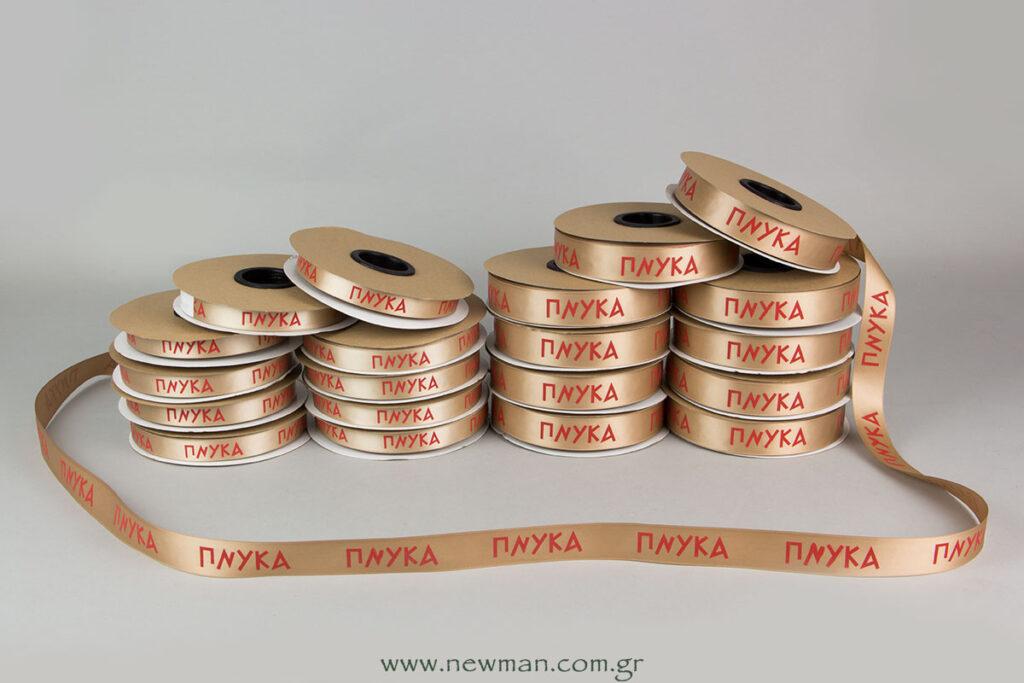 pnyka-ektypwsh-se-kordela0267-2