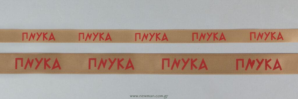 pnyka-ektypwsh-se-kordela0268