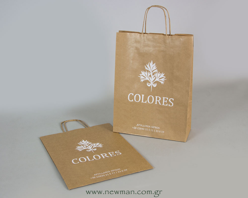 colores-tsanta-me-logotypo_1041