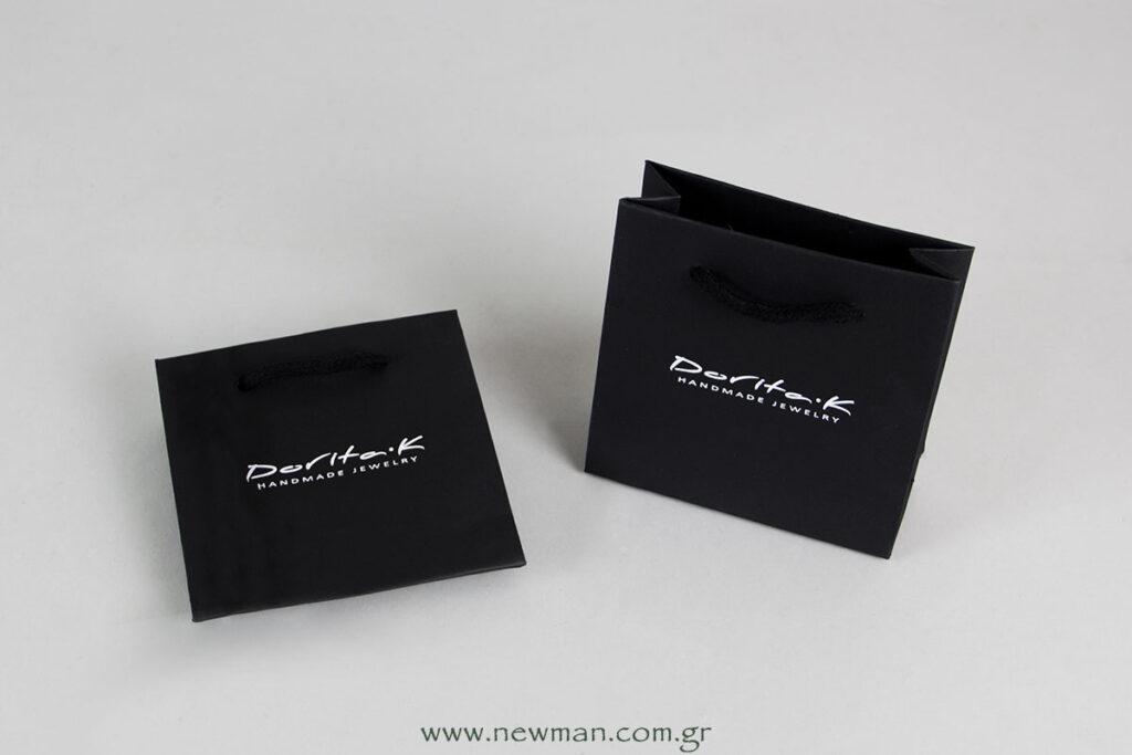dorita-k-handmade-jewellery-tsanta-me-logotypo_0979