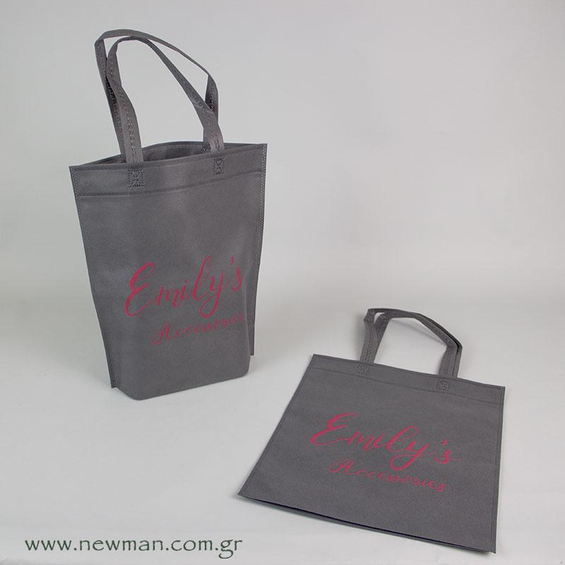 emilys-accessories-syskevasies-me-logotypo_8589