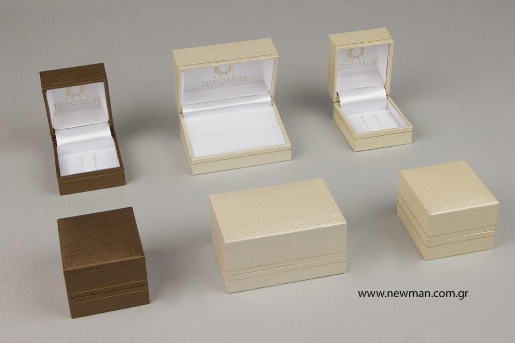 Σειρά δερματίνι L - κουτιά κοσμημάτων NewMan.