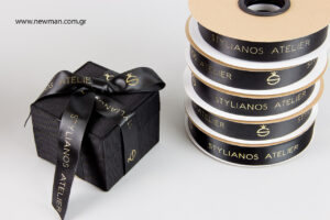 Stylianos Atelier: Double-faced satin ribbon with logo.