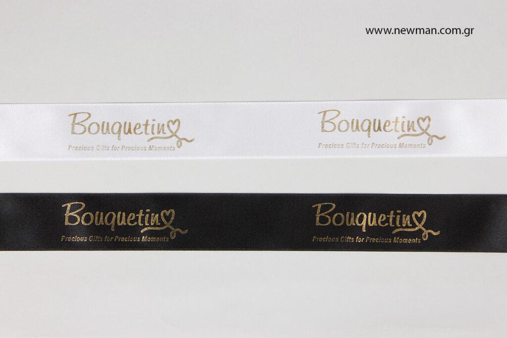 """κορδέλες χονδρική για το brand """"Bouquetino"""""""