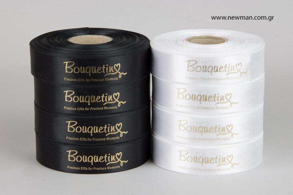Bouquetino: Σατέν κορδέλες για συσκευασίες καταστημάτων