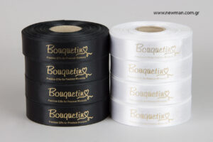 Bouquetino: Satin ribbons for packaging and wrapping for stores