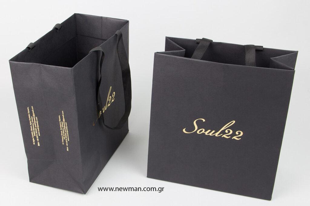 Soul22: Εκτύπωση λογότυπου σε τσάντες Burano.