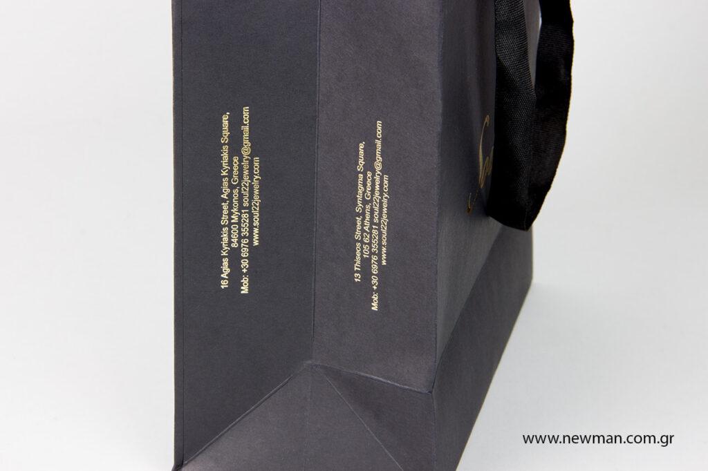 Τυπώσαμε το λογότυπο και πληροφορίες της εταιρείας σε τσάντες πολυτελείας από τη σειρά Burano.