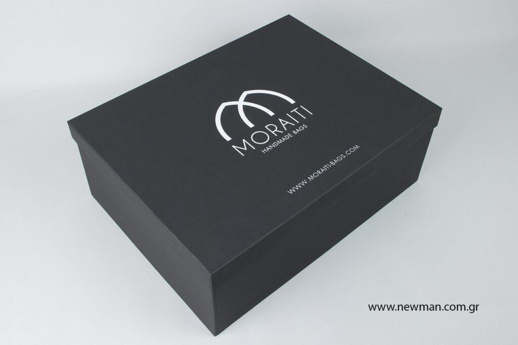 Χάρτινο μαύρο custom-made κουτί αποθήκευσης.
