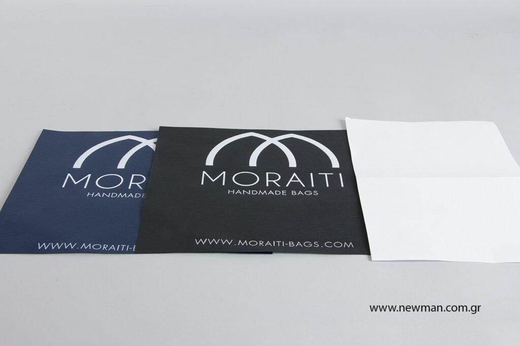 Χαρτιά πολλών χρωμάτων για να δημιουργήσετε τη συσκευασία της επιλογής σας.