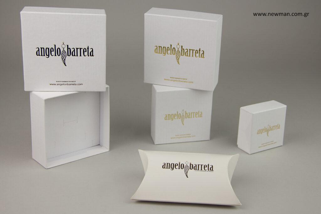 χαρτινα κουτια χονδρικη ειδη συσκευασιασ