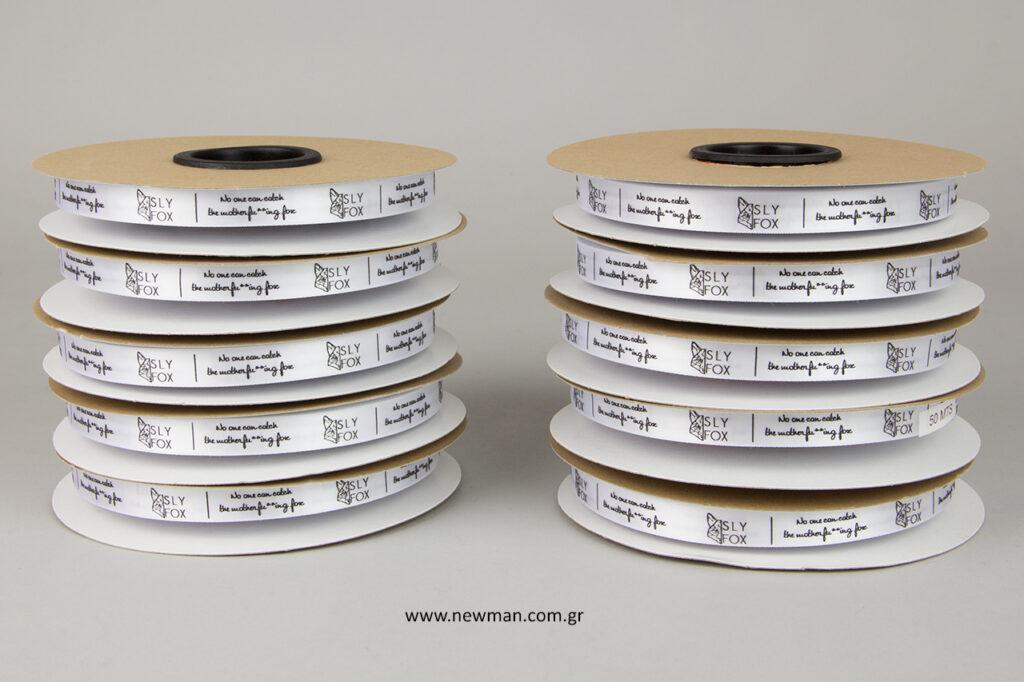 Κορδέλες luxury σατέν 10mm*50m