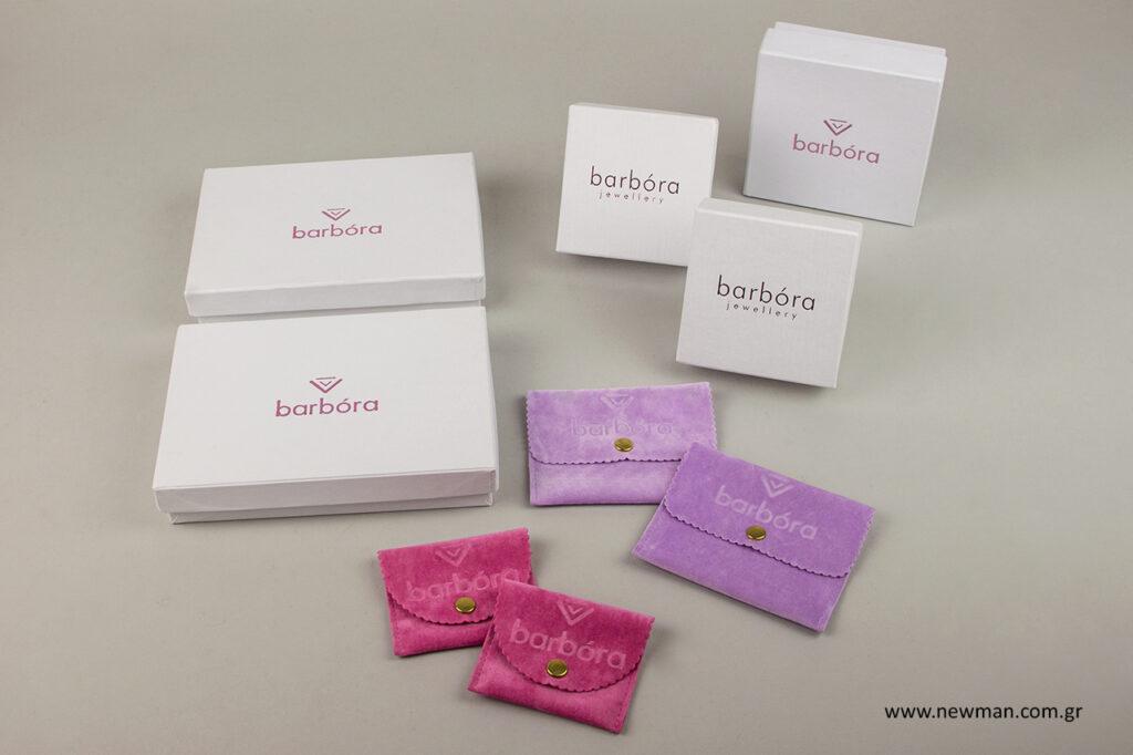 Σχεδιασμός επωνυμίας και εκτύπωση κουτιών σε εξατομικευμένες διαστάσεις, σύμφωνα με τις ανάγκες σας.