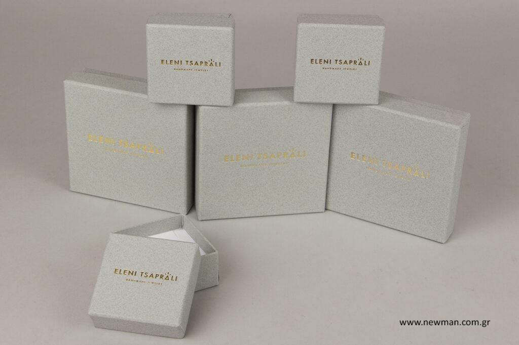 Custom-made κουτιά για κοσμήματα με εσωτερικό αφρολέξ.