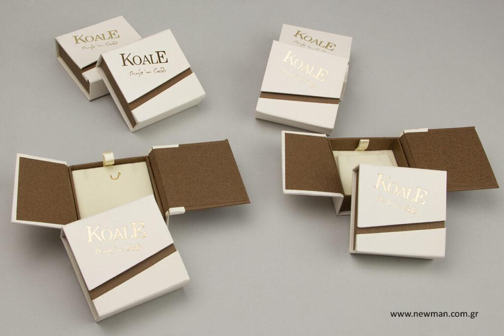 Τυπωμένα κουτιά κοσμημάτων με λογότυπο.