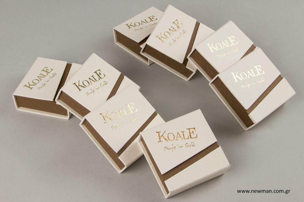 Εκτύπωση με χρυσοτυπία σε κουτιά για κοσμήματα.