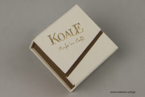 KOALE: Κουτιά για κοσμηματοπωλείο με εκτύπωση εταιρικού λογότυπου.