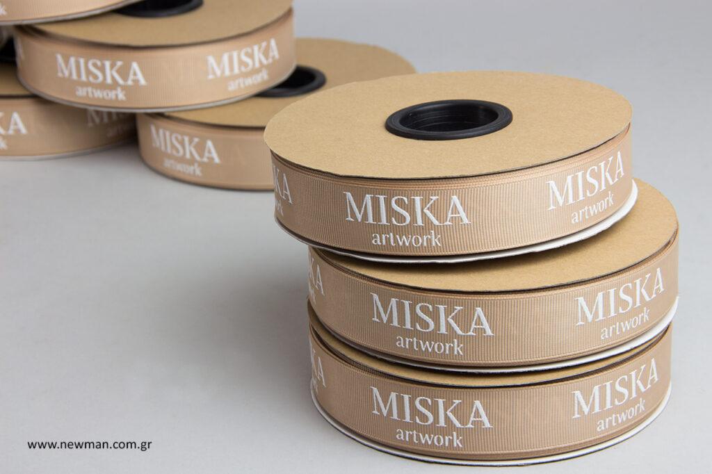 Miska Artwork: Κορδέλες συσκευασίας με τύπωμα.
