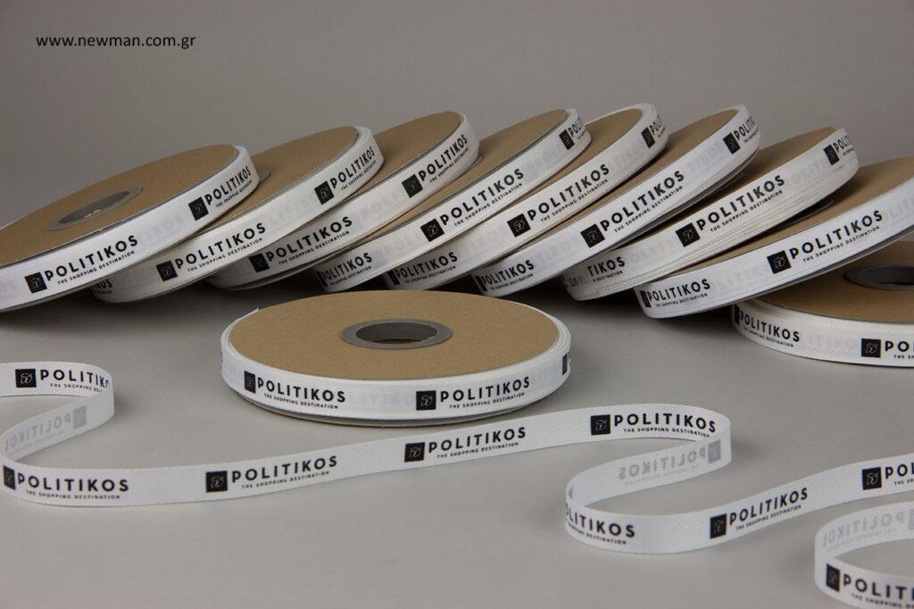 Politikos: Είδη συσκευασίας NewMan χονδρική