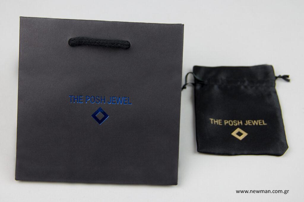 Τυπωμένες τσάντες δώρου με την εταιρική σας επωνυμία.