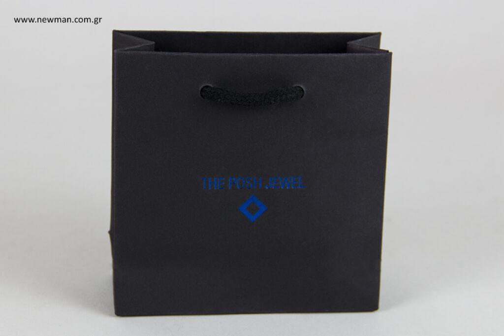 Burano χάρτινες τσάντες πολυτελείας για κοσμήματα με εκτύπωση λογότυπου.