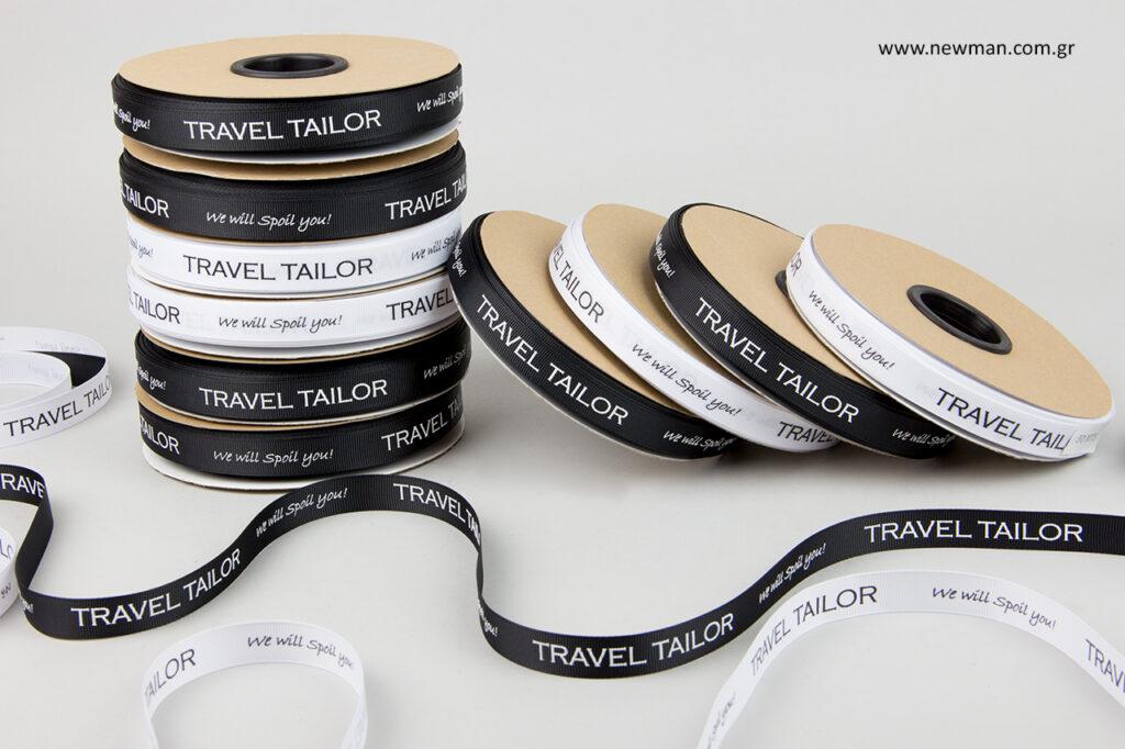 travel tailor: είδη συσκευασίας χονδρικής με εκτύπωση.