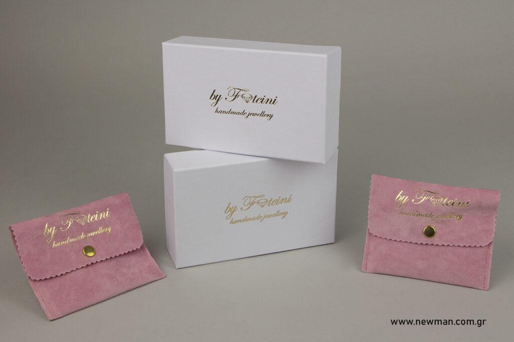 Κουτιά και πουγκιά για κοσμήματα με εκτύπωση.