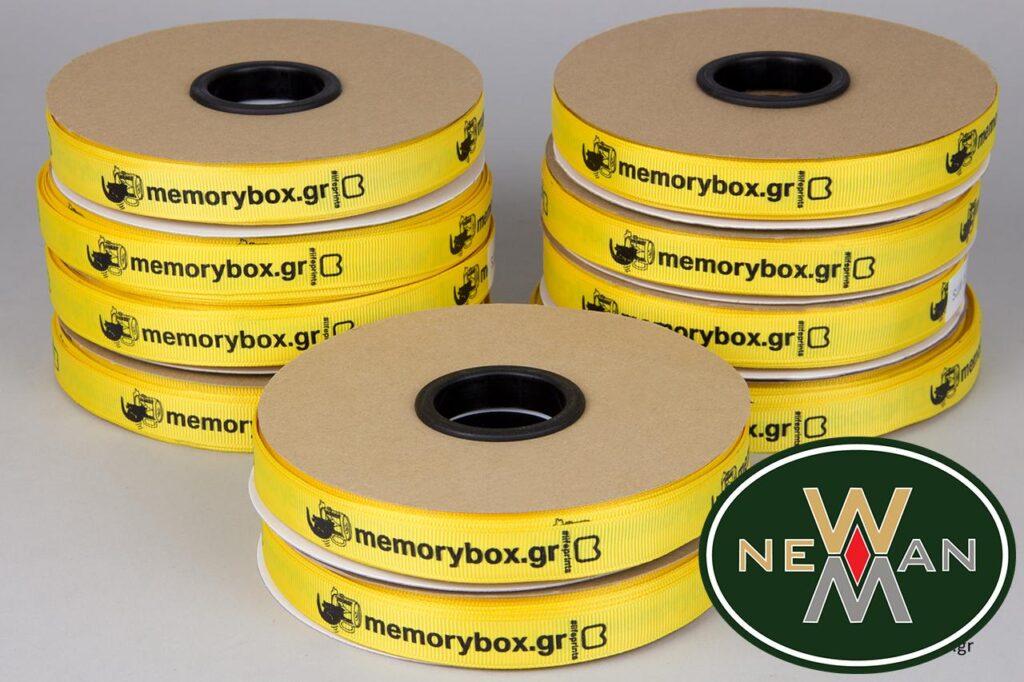 Memorybox.gr: Κορδέλα με εκτύπωση λογότυπου.