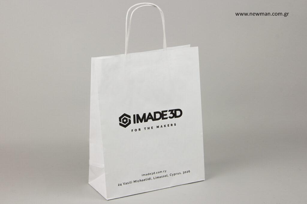 Εκτύπωση λογότυπου με μεταξοτυπία σε τσάντα χάρτινη.