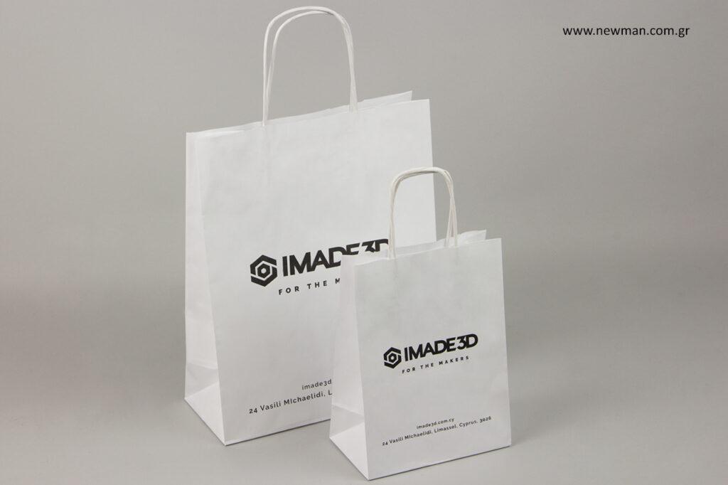 Τσάντες χάρτινες οικονομικές και οικολογικές για τα προϊόντα σας.