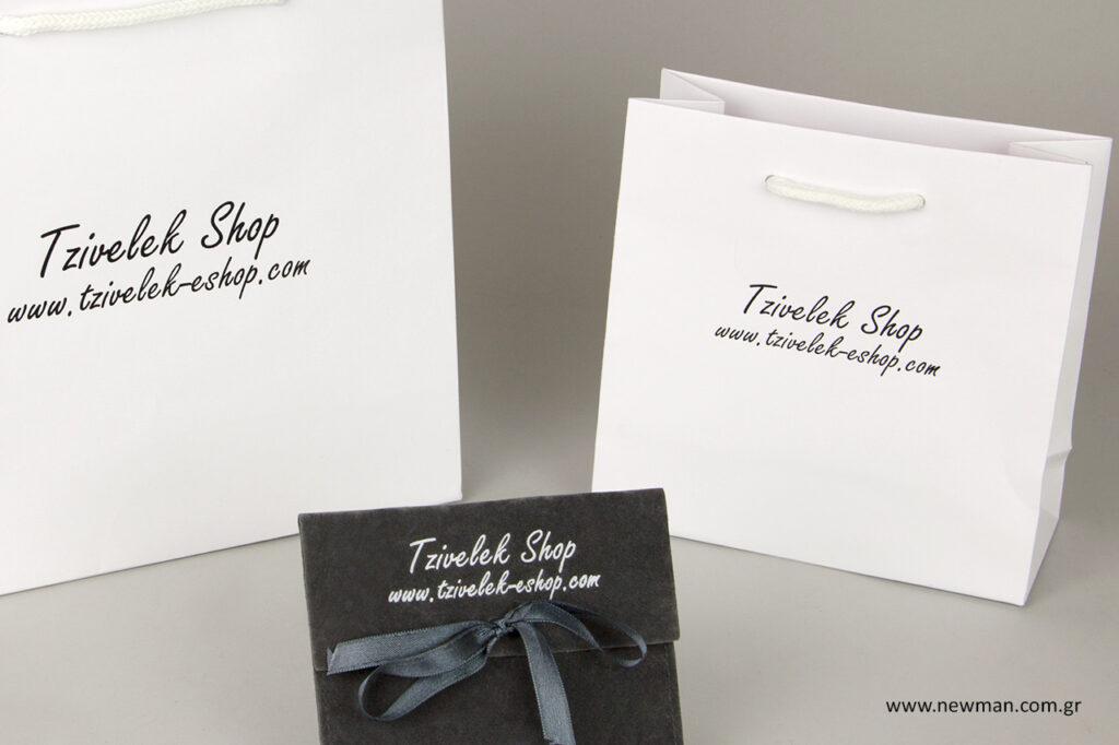 Tzivelek E-shop: Είδη συσκευασίας NewMan με εκτύπωση λογότυπου.