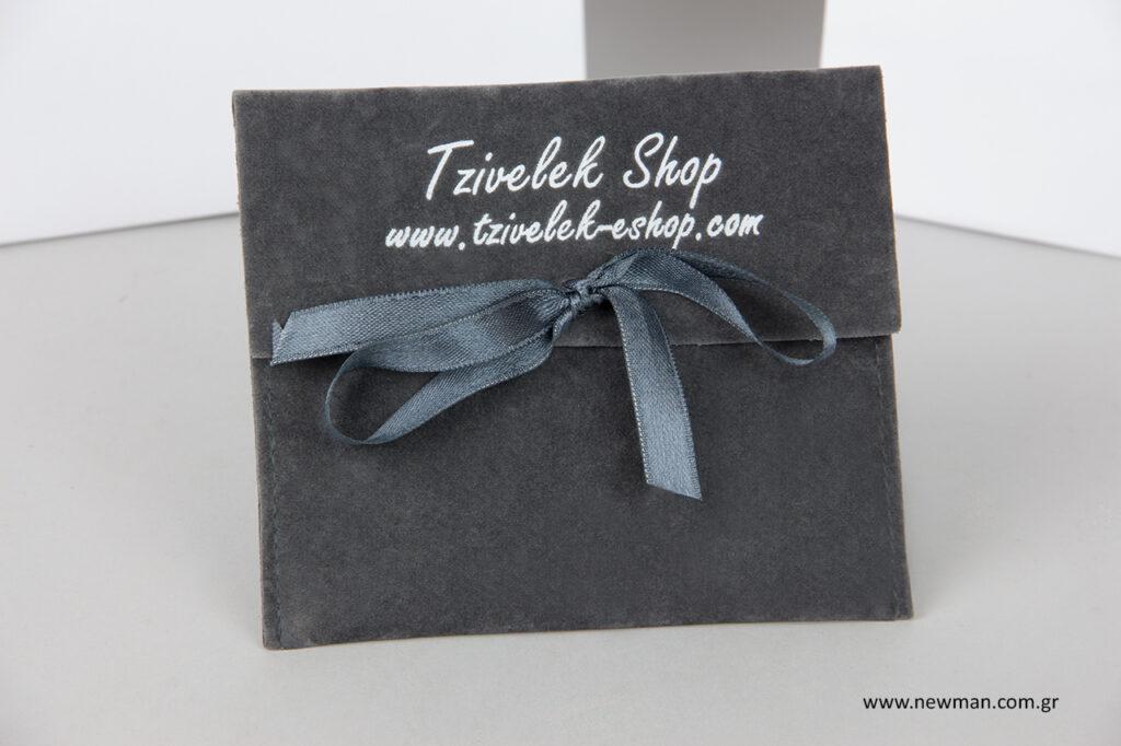Πουγκιά για είδη δώρων και αξεσουάρ, μια τυπωμένη συσκευασία που ξεχωρίζει!