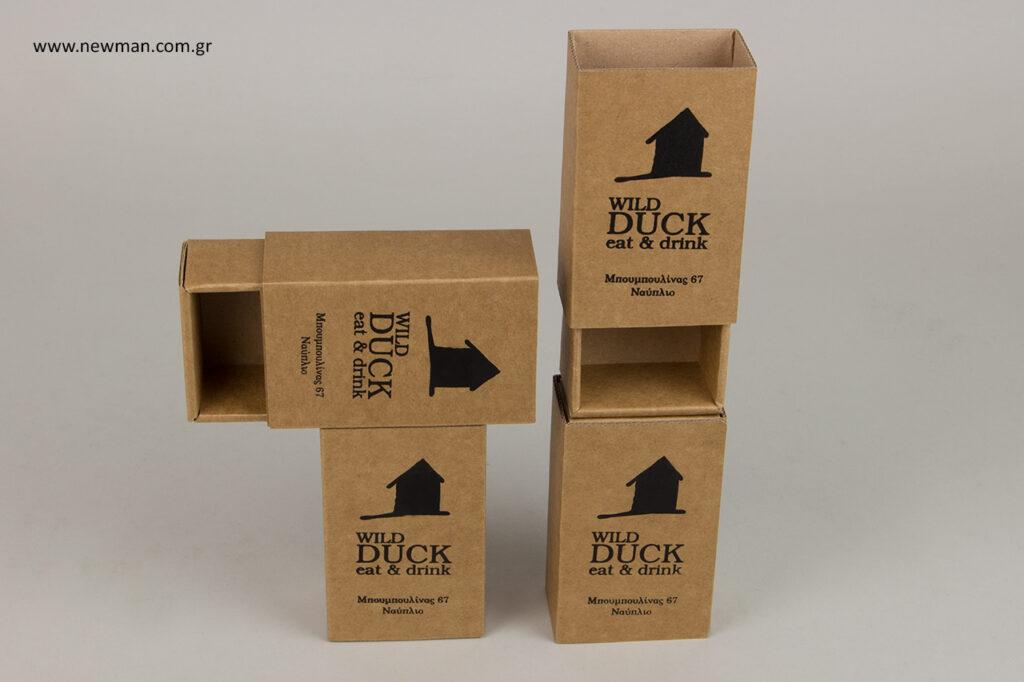 Κραφτ οικολογικά κουτιά με εκτύπωση.