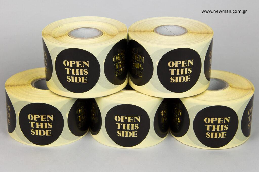 """Ετικέτες """"Open this side"""""""