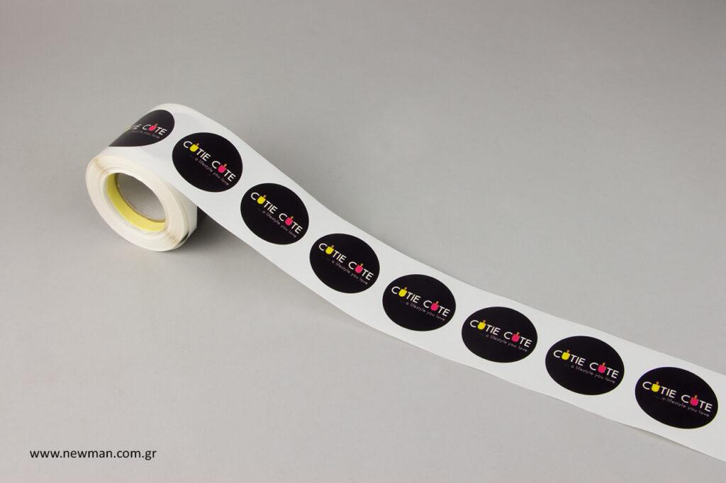 Τυπωμένα αυτοκόλλητα συσκευασίας με ψηφιακή εκτύπωση.